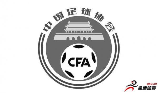 张欧影:万分痛惜,这是中国足球界的损失