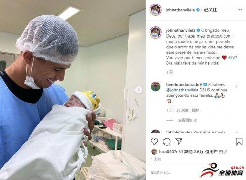 阿奇姆彭祝贺乔纳森儿子的新生