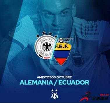 阿根廷足协:阿根廷国家队将在10月份进行热