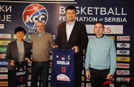 中国篮球协会主席姚明应邀访问塞尔维亚篮协