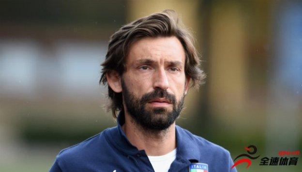 皮尔洛将于下赛季返回尤文图斯执教U23