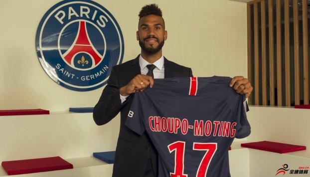 舒波签约加盟巴黎圣日耳曼