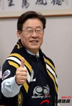 李在明为城南FC提供了200亿韩元