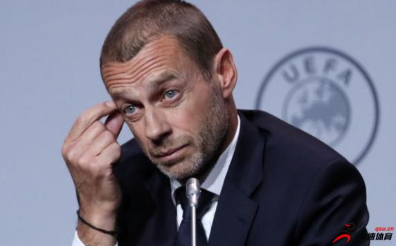 欧足联主席:目标完成联赛,不会按目前积分定冠军