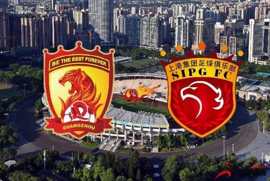 广州恒大vs上海上港前瞻:多人伤疑或缺阵