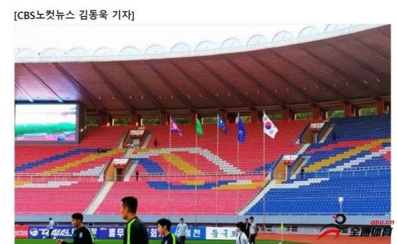 朝鲜vs韩国未允许球迷入场观看