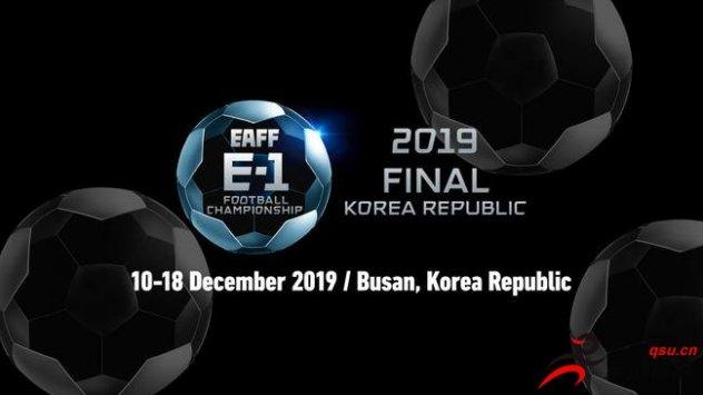 东亚杯比赛将在韩国拉开战幕