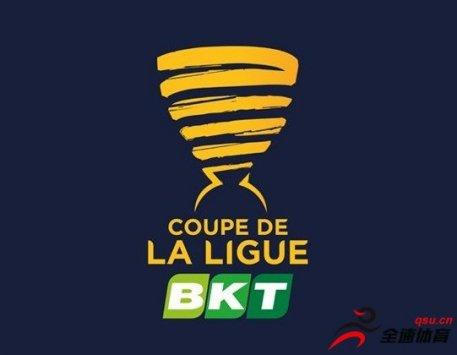 法国联赛杯决赛推迟举行