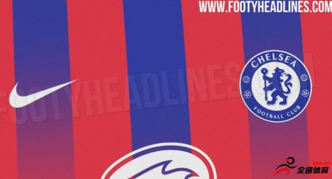 足球装备网站最近发布了切尔西新赛季第三球衣的谍照