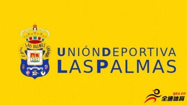拉斯帕尔马斯今天凌晨宣布将申请临时就业条例