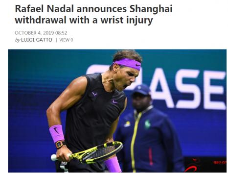 纳达尔因伤宣布退出上海大师赛
