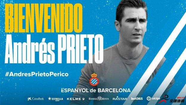 西班牙人:门将安德雷斯-普列托加盟球队