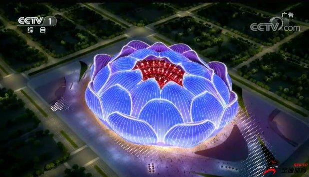 粤超董事长:恒大新球场首开两大先河,对中国足球意义重大