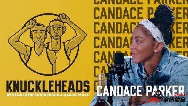 坎迪斯-帕克做客前NBA球员昆廷-理查德森的电台节目