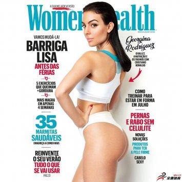 乔治娜登上了葡萄牙健康杂志《妇女健康》的封面