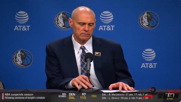 卡莱尔:我们被通知这个赛季进行到现在的比
