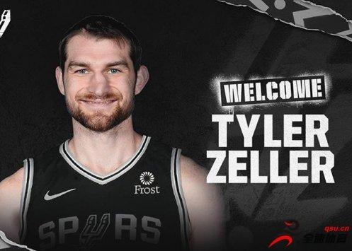 马刺官方宣布,球队已正式签下自由球员泰勒