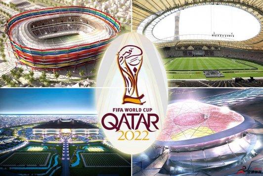 距离2022年卡塔尔世界杯开幕还有1000天