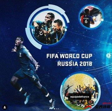 博格巴纪念世界杯夺冠两周年:两年前的今天