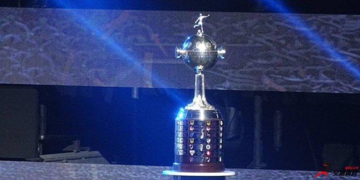 南美足联已经确定了南美解放者杯复赛后的赛