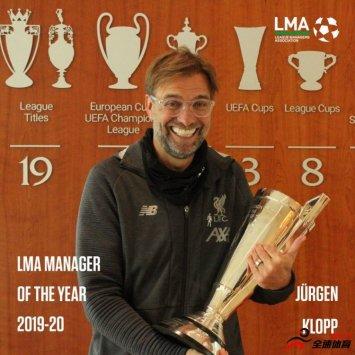 克洛普获颁联赛主教练协会的年度最佳教练奖项