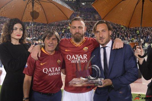 弗里德金集团收购罗马后,托蒂和德罗西有可能重新回到俱乐部