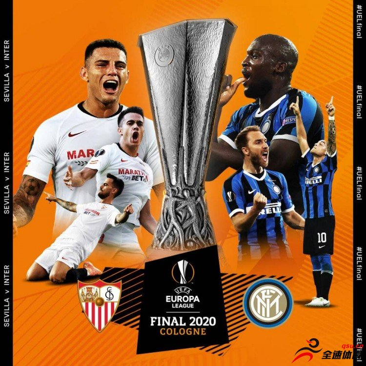 两场欧联半决赛战罢,塞维利亚和国际米兰成功会师决赛