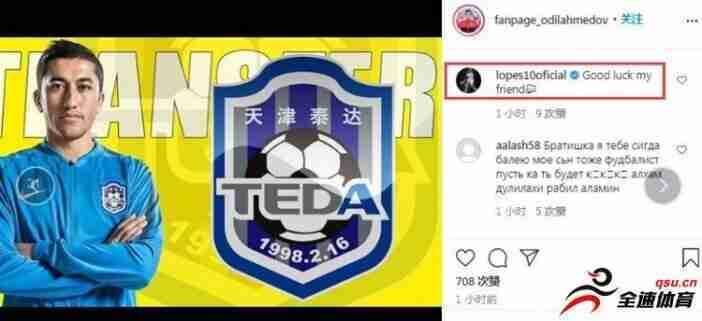 一个疑似艾哈迈多夫ins的账号,发布了艾哈加