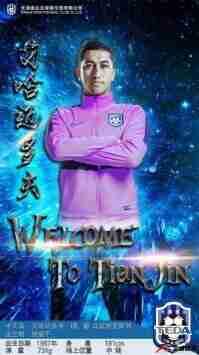 天津泰达签下上海上港中场艾哈迈多夫