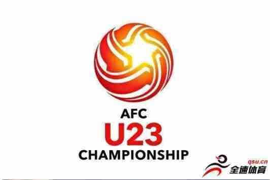 亚足联竞赛委员会已经做出了决议
