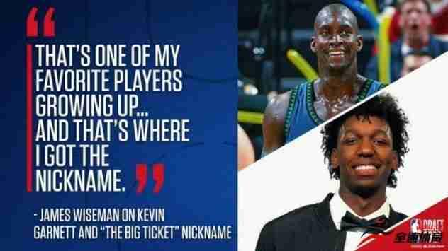 怀斯曼:加内特是成长过程中最爱的球员之一