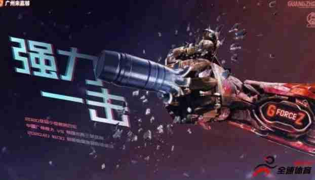 广州恒大vs水原三星前瞻:主动权在手,恒大能否自己掌握出线命运?
