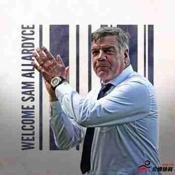 阿勒代斯正式担任西布朗主教练,双方签约