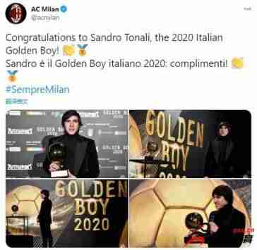 意大利中场托纳利荣获2020意大利金童奖颁奖