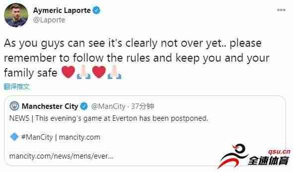 拉波尔特在社交媒体上提醒球迷,一定要遵从防疫规定