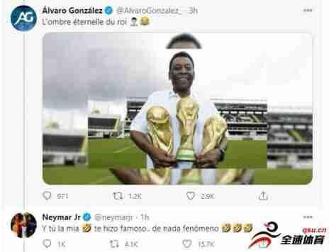 法国超级杯一战后,内马尔与对手阿尔瓦罗在推特上开火
