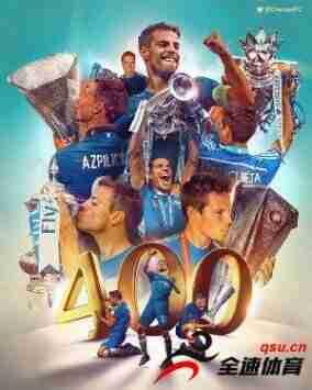 阿斯皮利奎塔代表蓝军踢的第400场比赛