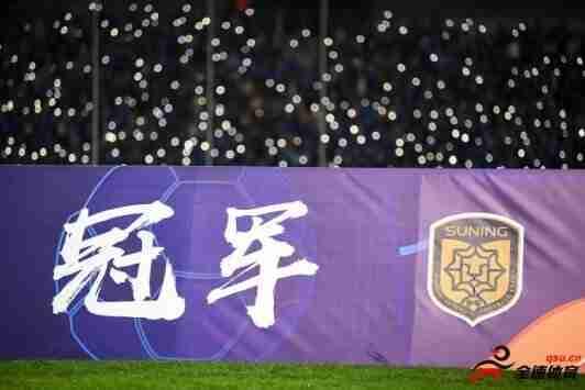 苏宁准备在今天向中国足协上交球员工资确认