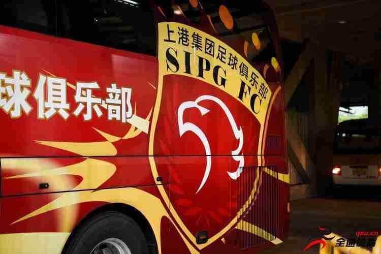 上海上港于今日集结开启冬训