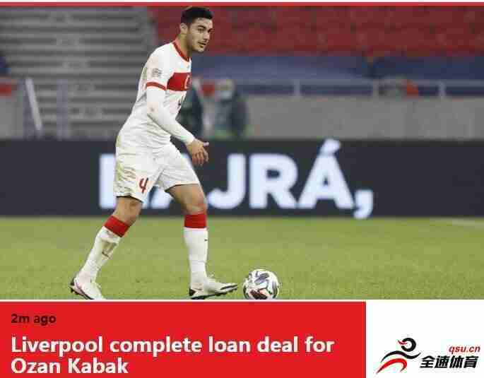 利物浦租借沙尔克后卫卡巴克,租期至本赛季结束