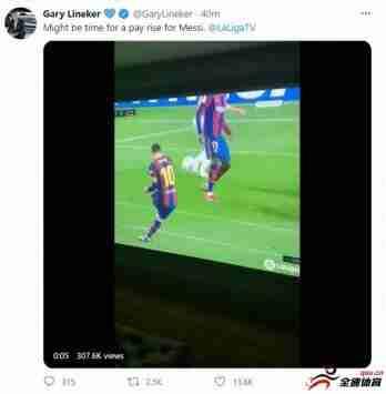 莱因克尔刚刚在推特上晒出了梅西的任意球破门视频