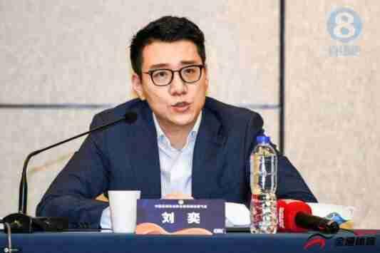 津媒:上港变海港是玩文字游戏,这让其他俱乐部感到吃亏