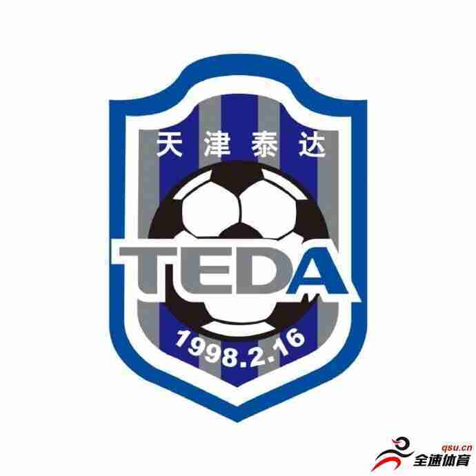 津门虎俱乐部内的泰达高层希望以最快速度宣告俱乐部的终结