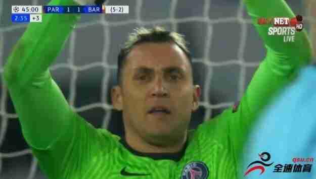 巴黎对战巴萨上半场,梅西的点球被纳瓦斯扑