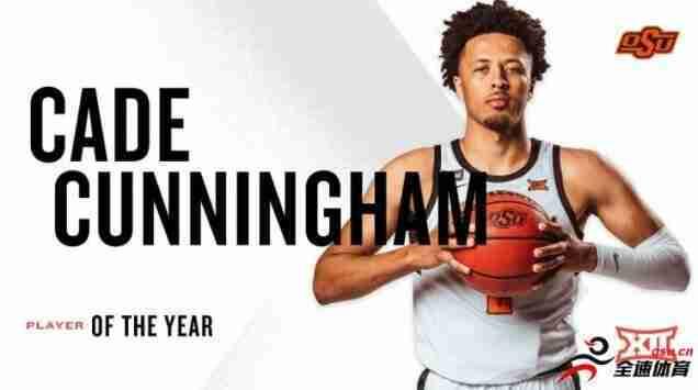 康宁汉姆当选NCAA大12区年度最佳球员