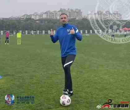 青岛足球俱乐部官方消息,球队外援波波维奇
