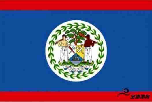 世预赛征途惊魂一刻,伯利兹足球队在海地遭