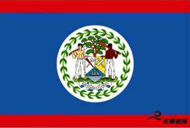 世预赛征途惊魂一刻,伯利兹足球队在海地遭到拦截