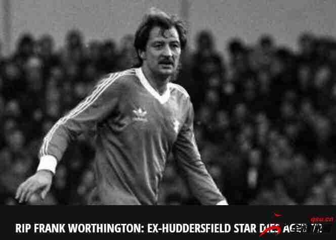 前英格兰球星弗兰克-沃辛顿因病去世,享年72岁