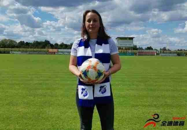 德国女足俱乐部唯一女教练:中国能在世界大赛扮演重要角色